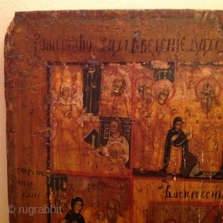 Antique Orthodox Christian Icon. Cyrilic writing, Russian?