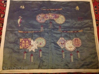 Chinese antique taxtiel Silk 
