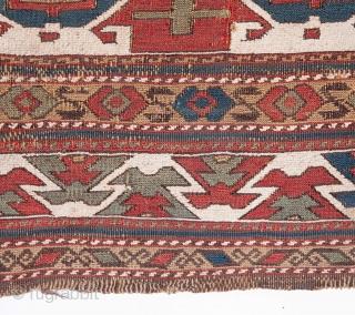 Caucasian Sumak Mafrash Panel Late 19th C. 48 x 93 cm / 18.9 x 36.61 inches
