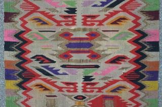 Rare antique Aleppo flatweave, with metal thread highlights, 103 x 45 cm