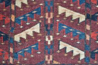 Antique Yomud fragment, 262 x 89 cm