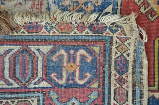 Caucasian Carpet from the Kuba region, rare beautiful design, 205 x 131 cm