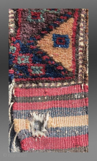 Baluch Mixed Technique (Pile -Sumac) Animal Band, SE Persia 19th C.  Please inquire for further details / information
