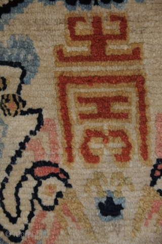 Elegant and whimsical monastic sitting mat. 