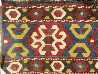 If you are looking for colorful, antique, complete large mafrash don't miss out this very lovely piece. Absolutely colorful, perfect condition and all colors are natural, price is very reasonable.