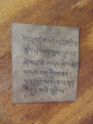 Antique Tibetan erotic tsakli card, 10.5 cm x 9 cm.  Hand painted with script on back.  Age? My guess is 19C but could be earlier (or later)   Rare to find these erotic ones.