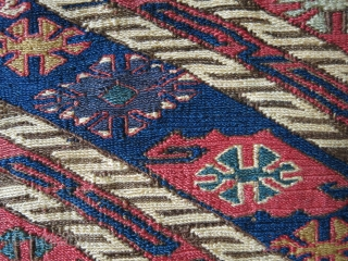 """Shahsavan tribal sumak bag. minor old repairs on backing and selvages. size: 12.5"""" X 12"""" --32 cm X 30 cm"""