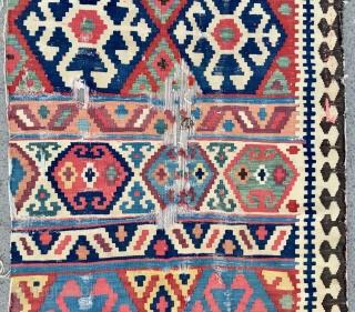 Shahsavan kilim 1800 or 1820s size 450x95 cm