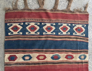 Shahsavan kilim size 290x64cm