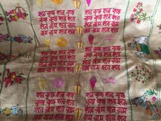 Rare Vrindavani Assam Vastra with Double Sided Namawali Embroidery. https://wovensouls.com/products/850-old-vrindavani-assam-vastra