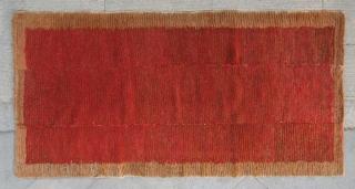 "No.A0014 * Tibetan Antique Khaden Rug.Age: Early-20th Century. Size: 81x155cm(32""x61""). Origin: Tibet Shape: Rectangle . Background Color:Reds.wool/wool."