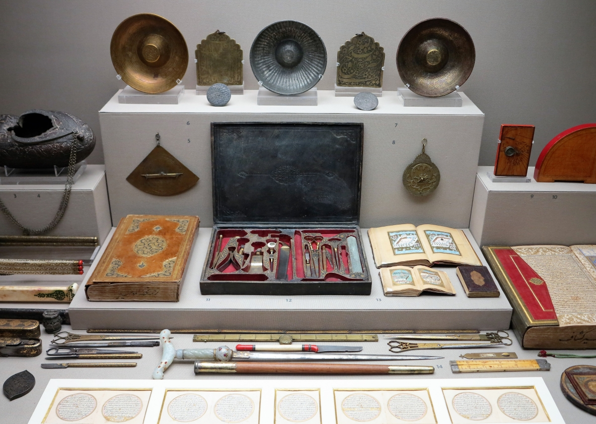 Persian Items, Benaki Museum of Islamic Art, Athens