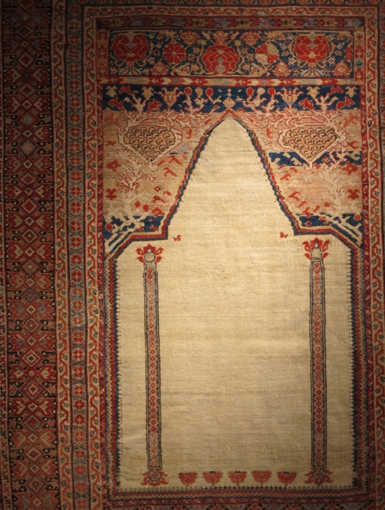 Ghiordes prayer rug lot 148