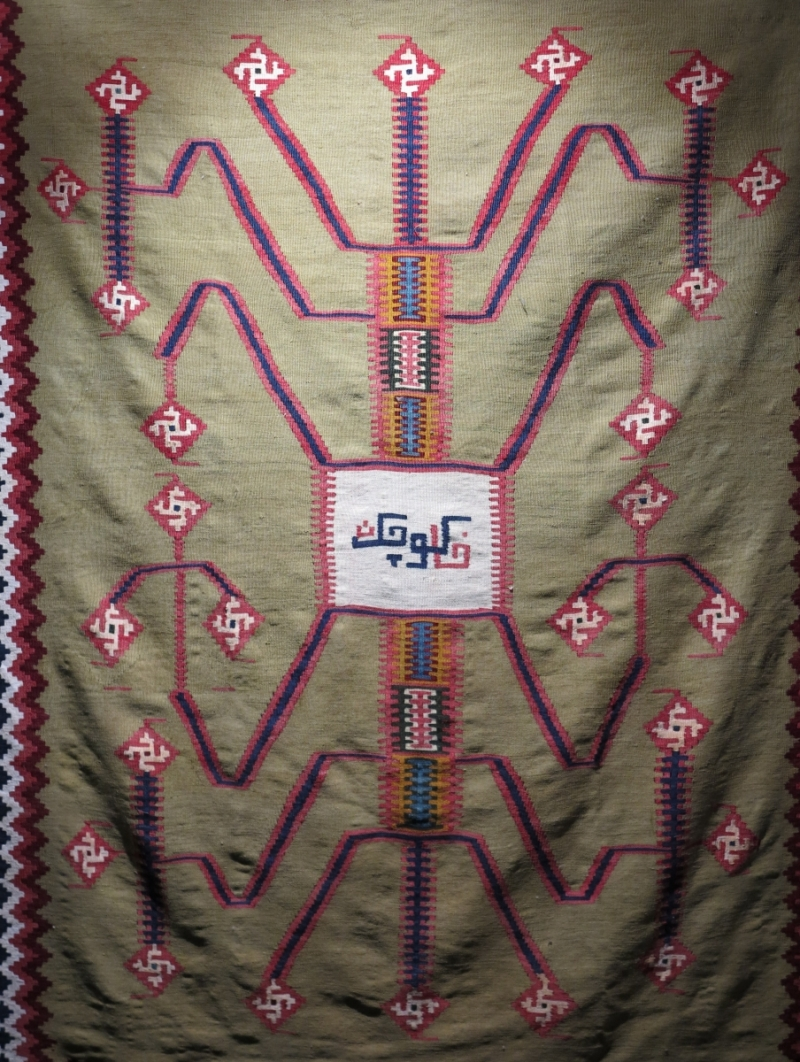 Artful Weavings Peter Pap: Qashqai kilim, inscribed: Kuchak Khan, Thomas Cook Collection