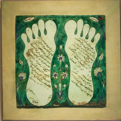 Ottoman Iznik Tile Work, Thee Footprints of the Prophet, Benaki Museum of Islamic Art, athens